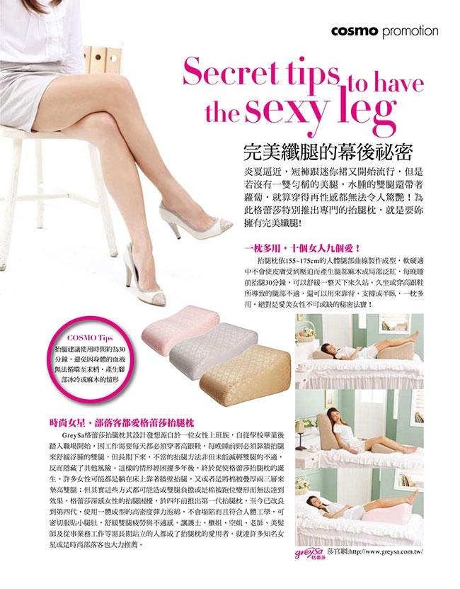 2010年06月號-柯夢波丹(233期)國際中文版雜誌報導:完美纖腿的幕後秘密