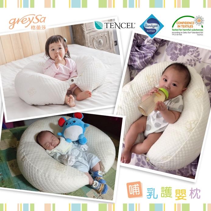 greysa pillow baby